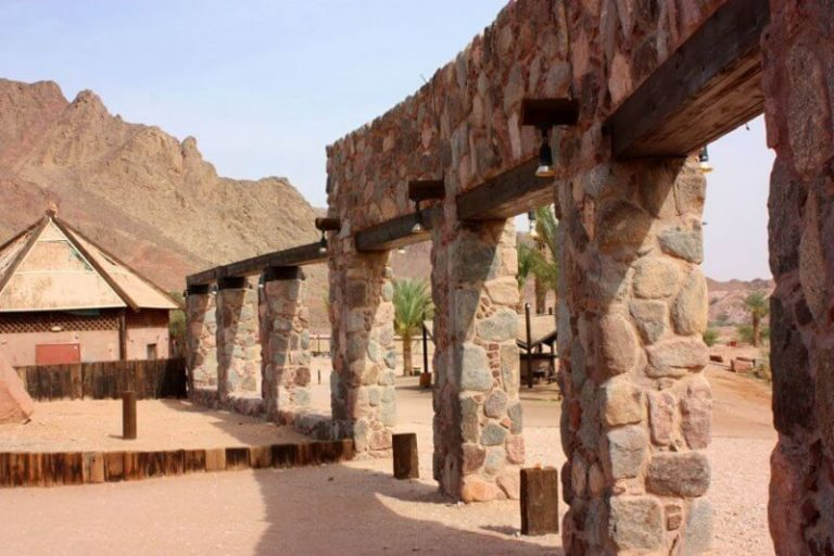 Entrance to Timna National Park