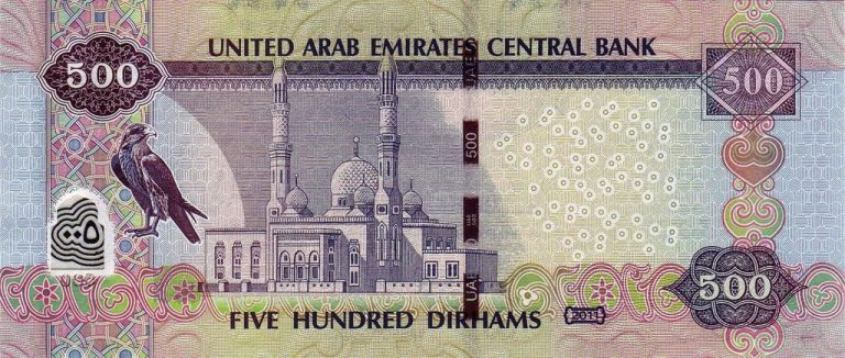 Jumeirah Mosque on Dirham Banknote