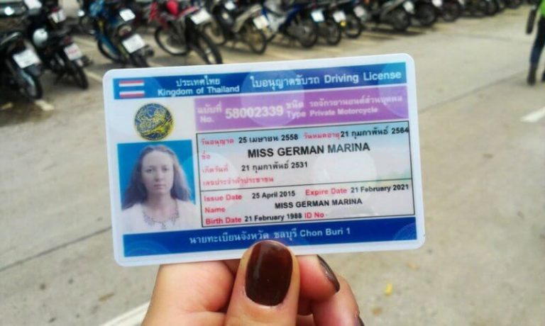 Thai driver license example