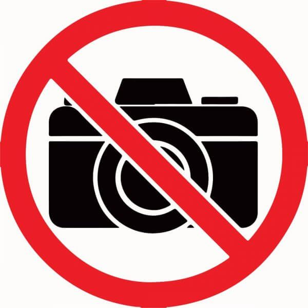 You can not take a photo