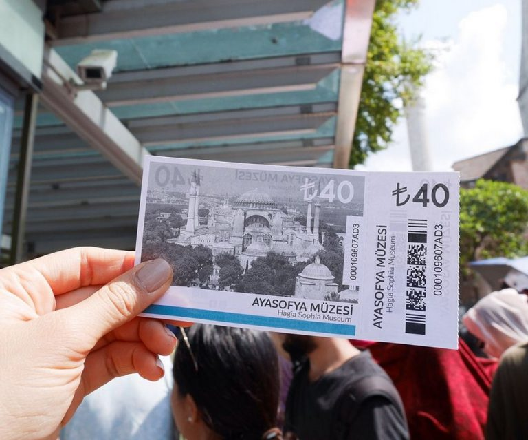 Ticket to the Hagia Sophia