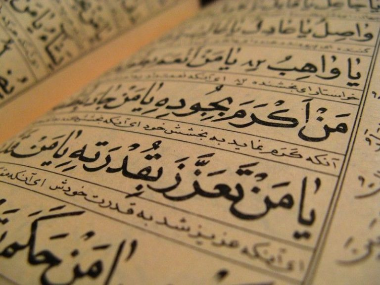 The official language is Arabic