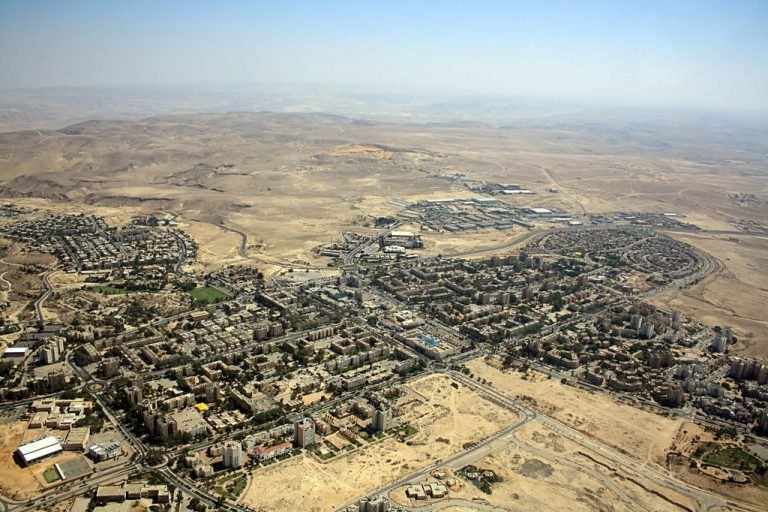 Arad is a city in the desert of Israel
