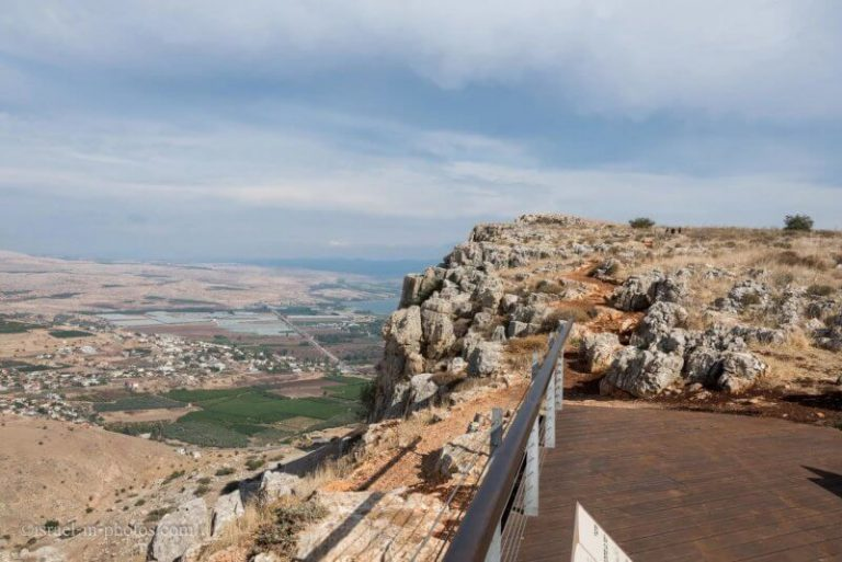 Arbel National Park