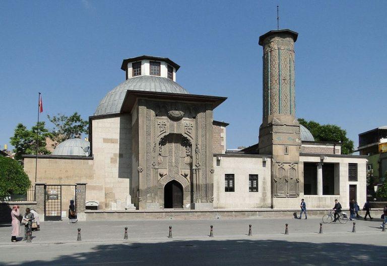 Archaeological Museum of Konya