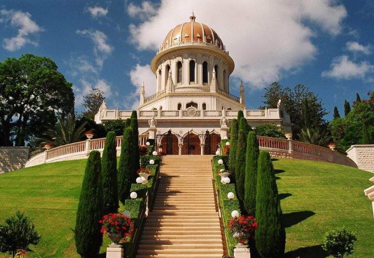 Bahai World Center
