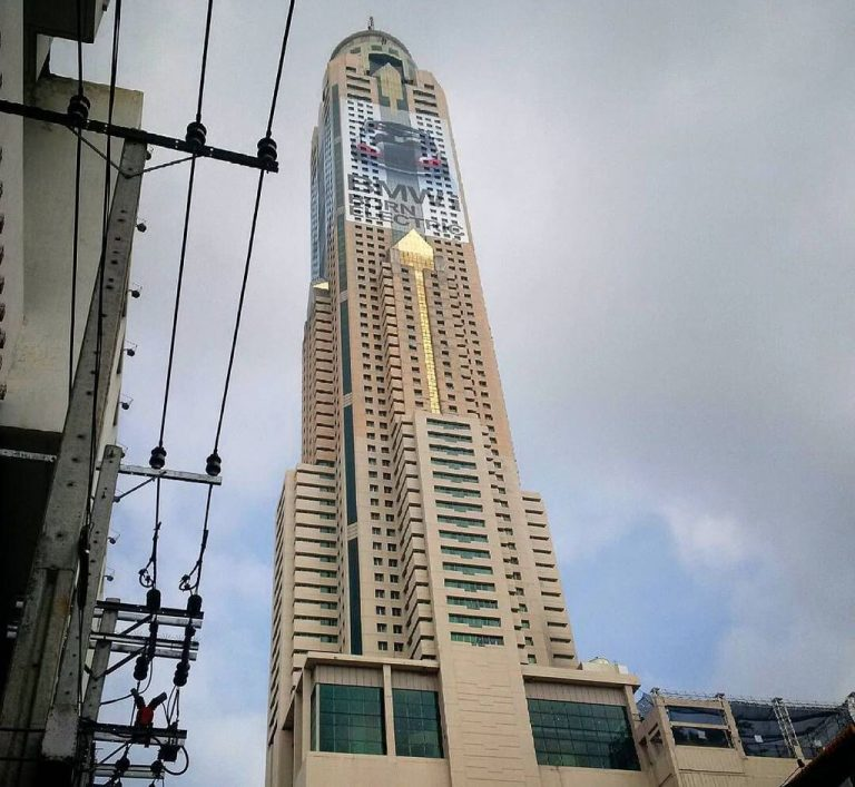 Bayok Sky - 88 floors