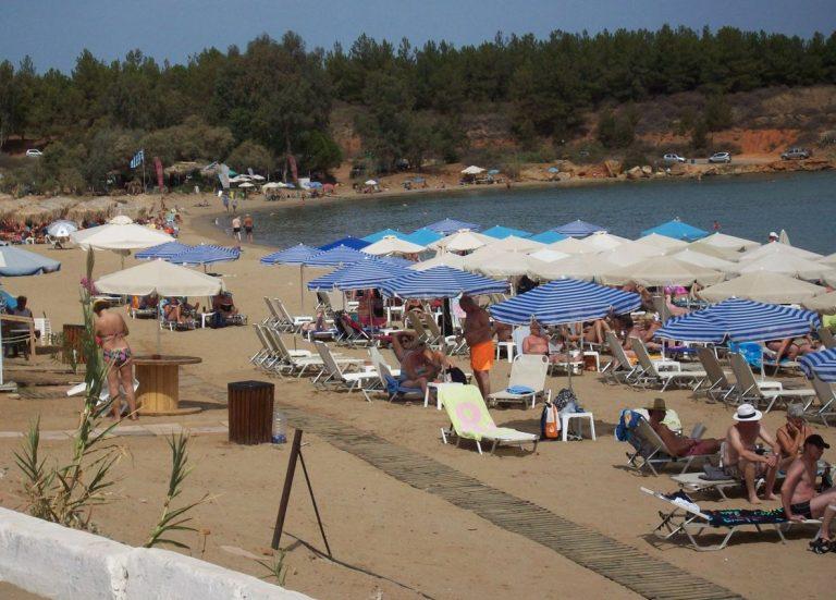 Chrissy Akti Beach