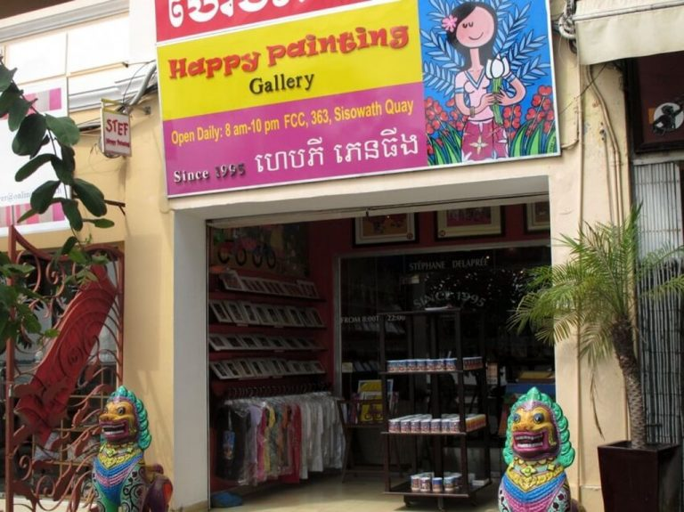 Happy Painting Gallery