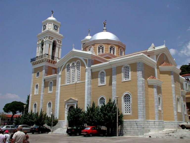 Cathedral of Ecclesia Ipanti