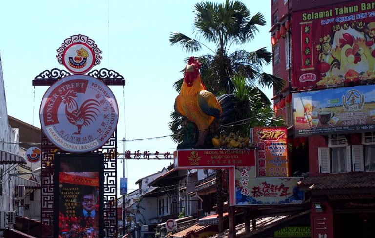 Chinatown in Malacca