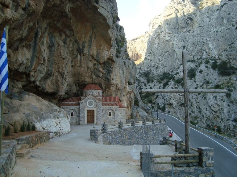 The Church of St. Nicholas the Wonderworker in the Gorge of Kotsifu