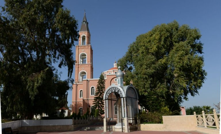 Church of the Apostle Peter and the Compound of St. Tabitha