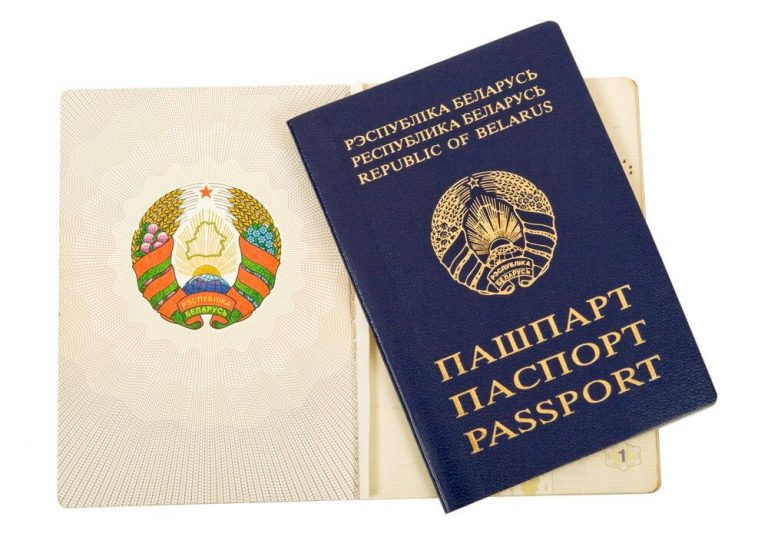Foreign passport of a citizen of Belarus