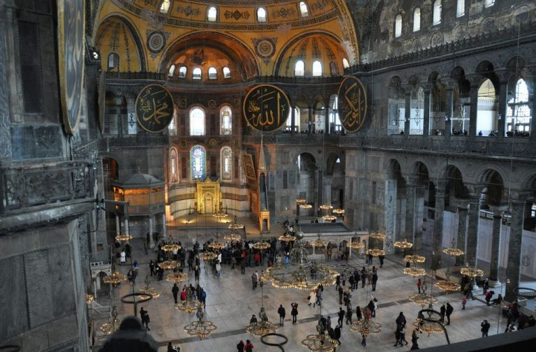 In the Hagia Sophia
