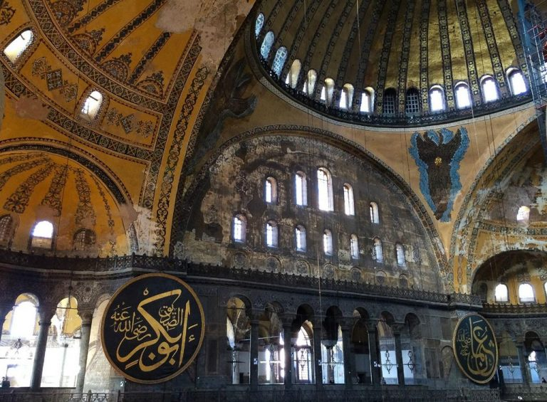Windows in Hagia Sophia