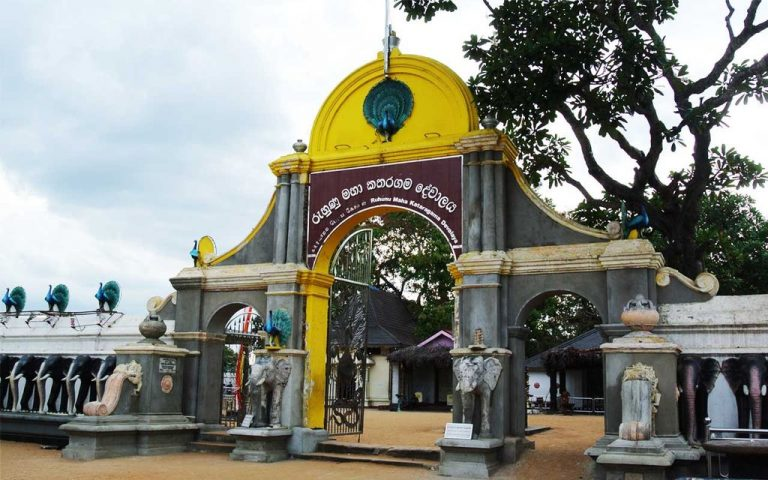 Photo: Main Gate to Katirkamam Temple