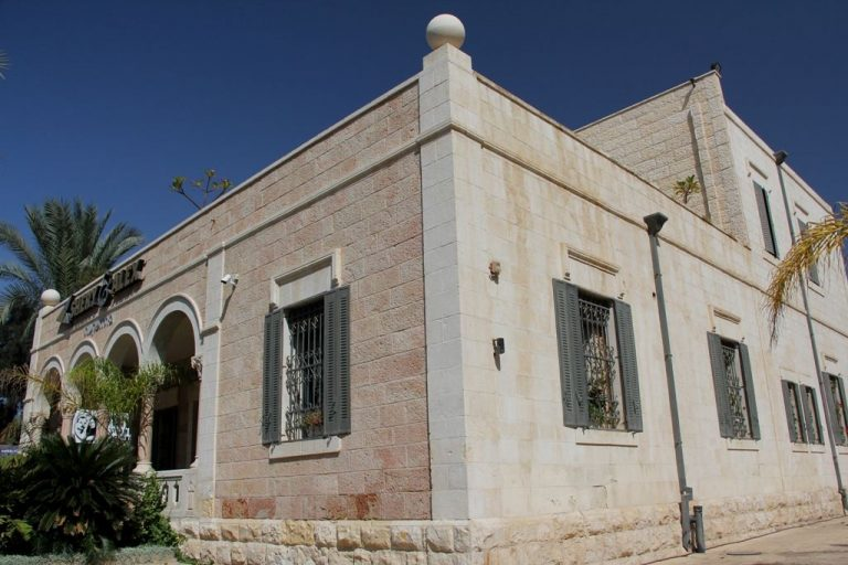 House of Aref El Aref