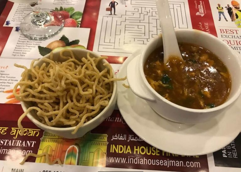 Lunch at India House Cafe