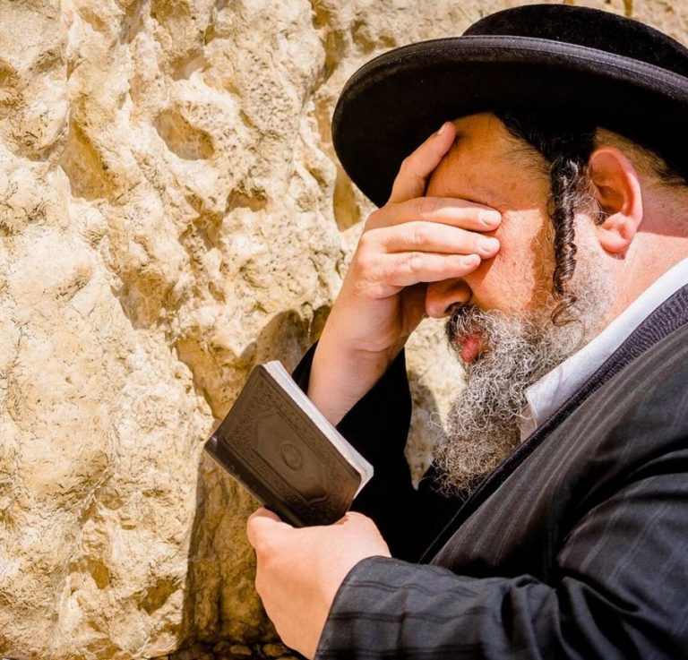 Jew by the Wailing Wall