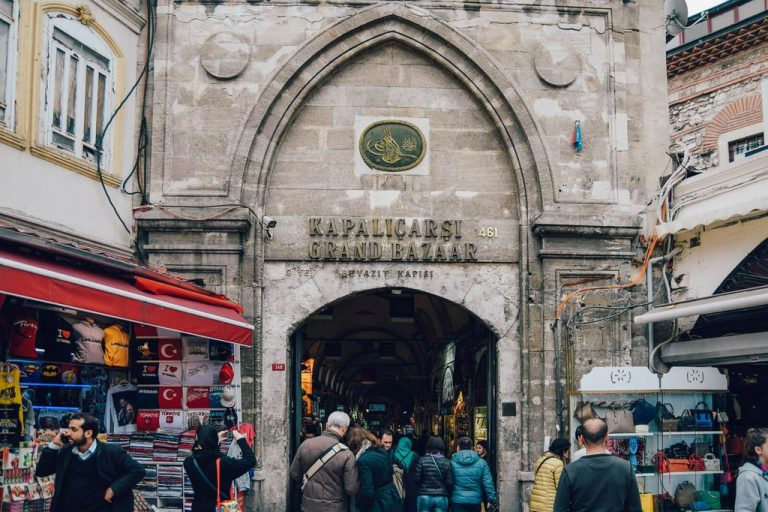 You can get to the Grand Bazaar in Istanbul right through 11 gates