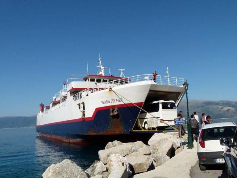 Kefalonia Ferry