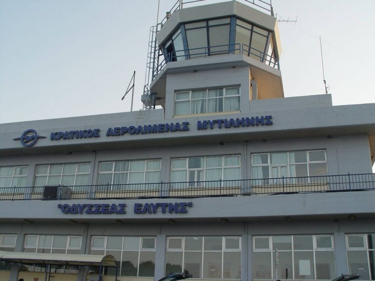 Airport on the island of Lesvos