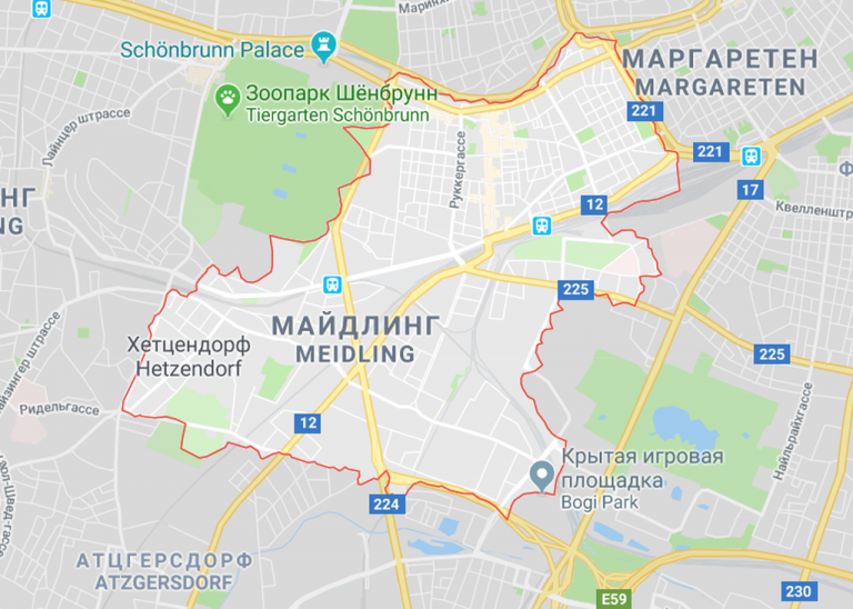 Meidling District