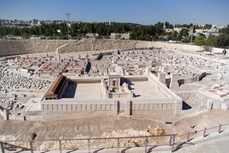 Model of the Temple of Herod the Great