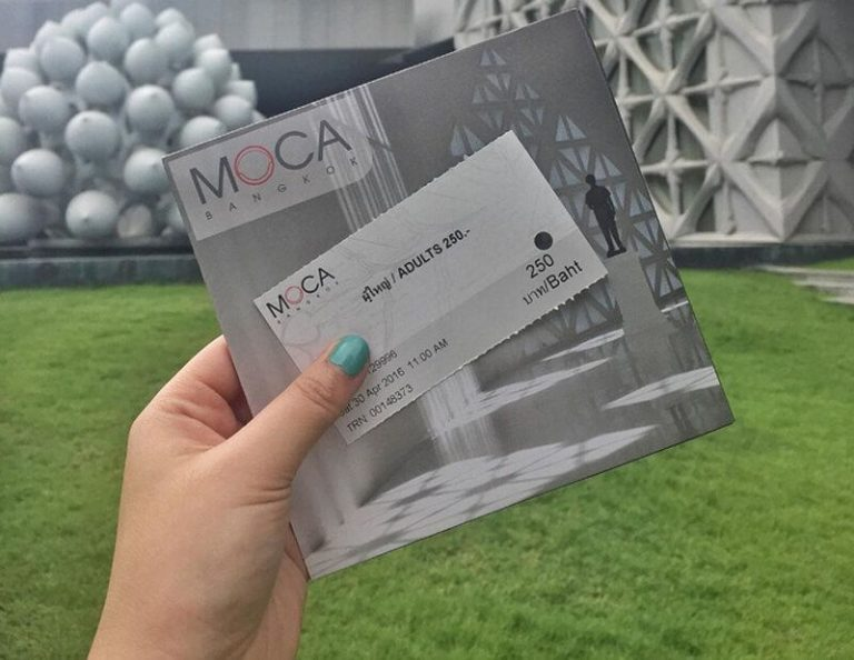 Museum of Modern Art Ticket