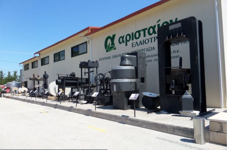 Museum of Olive Oil Technology