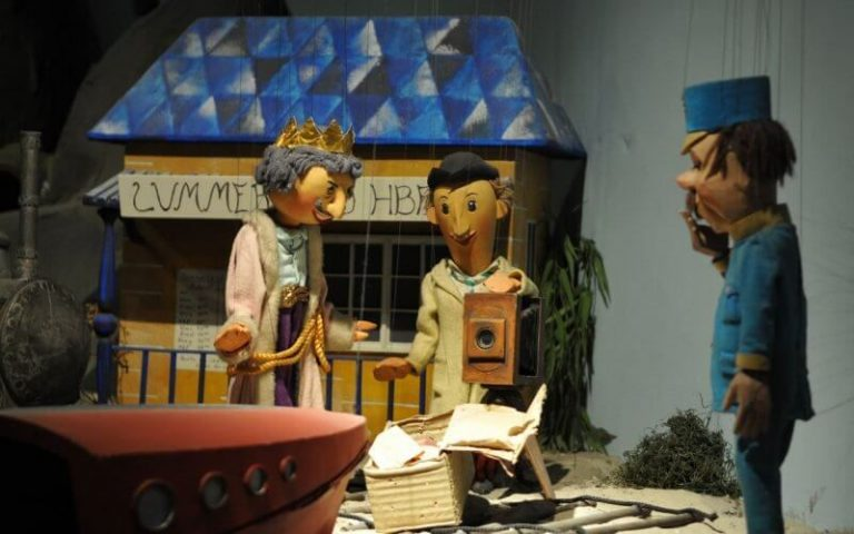 Puppet Theater Museum