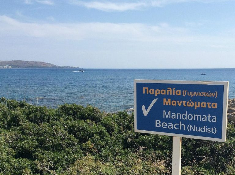 Mandomata Nudist Beach