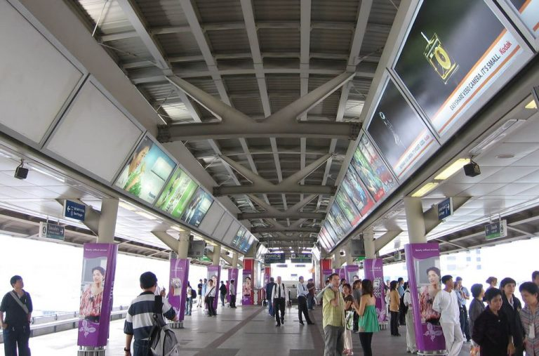 Sayyam Interchange Station Upper Platform