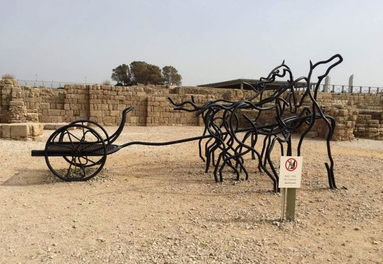 Chariot Exposition