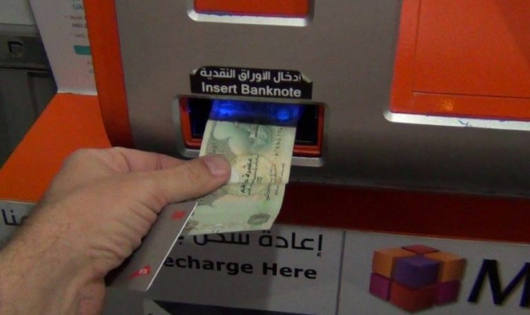 Replenishment of a silver card in Tickets machines