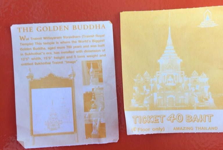 Tickets for Wat Tri Mith Temple