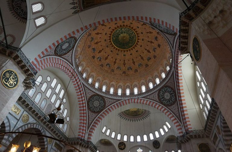 Dome of the Suleymaniye Mosque