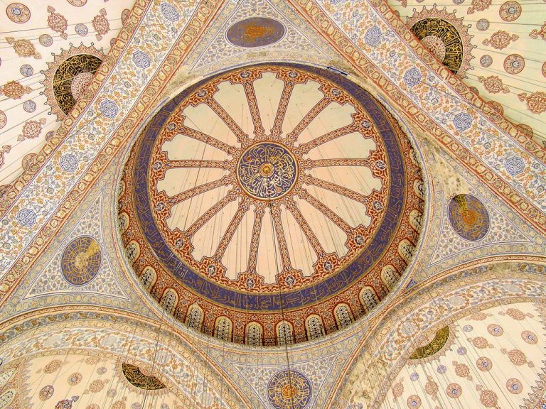 The main dome of the Blue Mosque