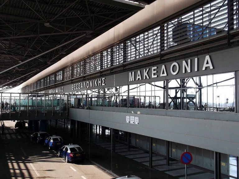 Thessaloniki Airport Macedonia