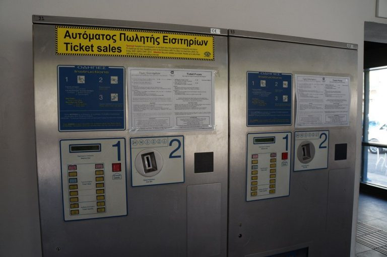 Buying a ticket for the subway in the machine
