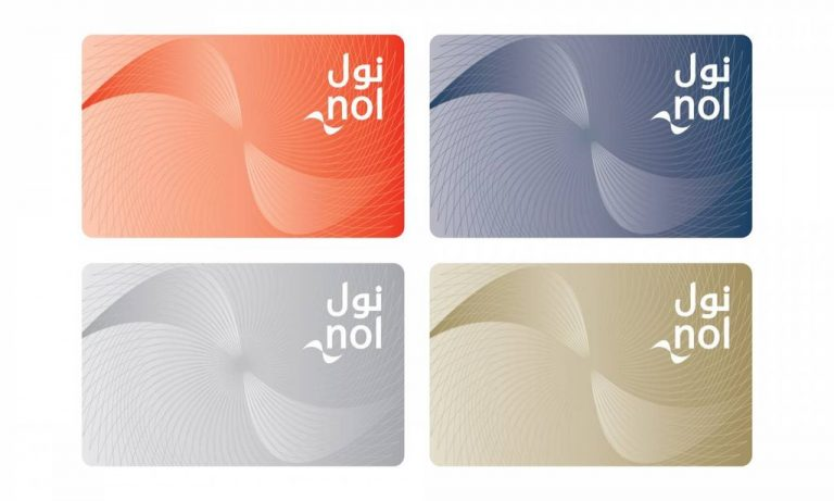Dubai Metro Travel Tickets