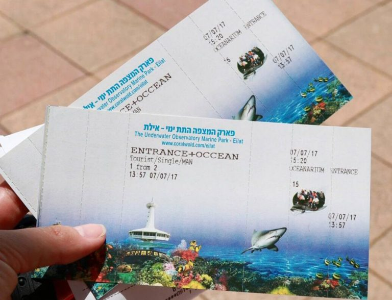 Tickets for the Underwater Observatory Park