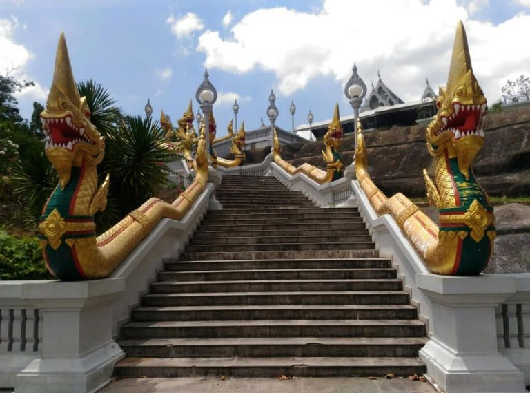 Staircase to the White Temple