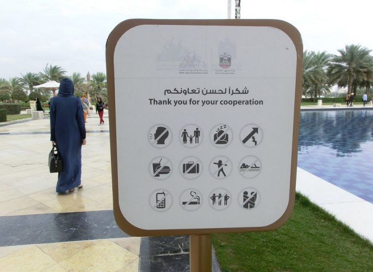 What you can not do in the Sheikh Zayed Mosque