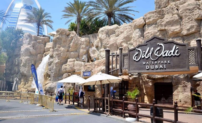Entrance to Wild Wadi Water Park