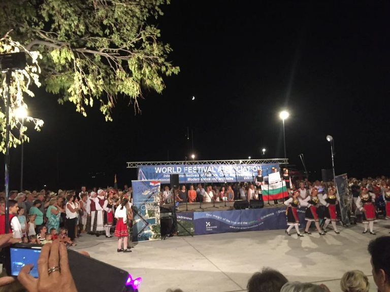 International Folk Dance Festival in Chaniotis, Halkidiki