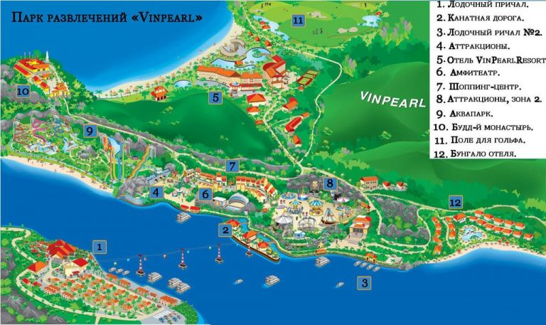 Winperl Amusement Park Map