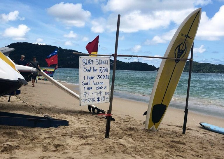 Hire surfboards