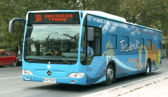 Bus number 50